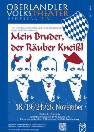 Plakat: Mein Bruder, der Räuber Kneissl © OVTP / gp (Bild Kneissl: cc-Lizenz)