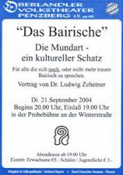 plakat-zehetner-2004