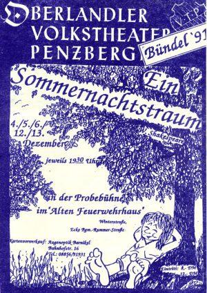 1992_12-Prgr-Ein-Sommernachtstraum-PlakatWeb