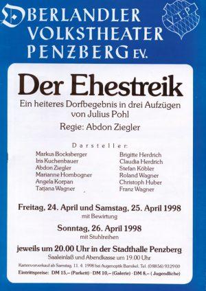1998_04-Plakat-Der-Ehestreikweb