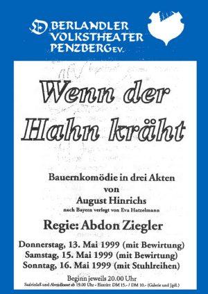 Hahn_kraeht_Plakatweb
